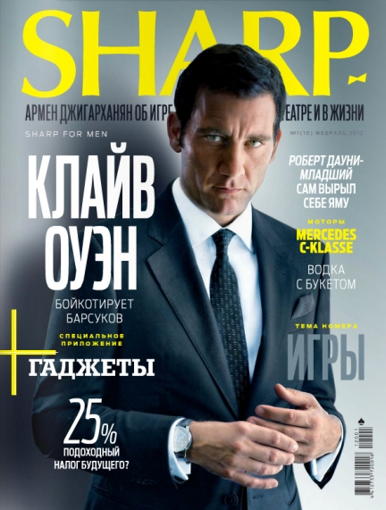 Sharp magazine